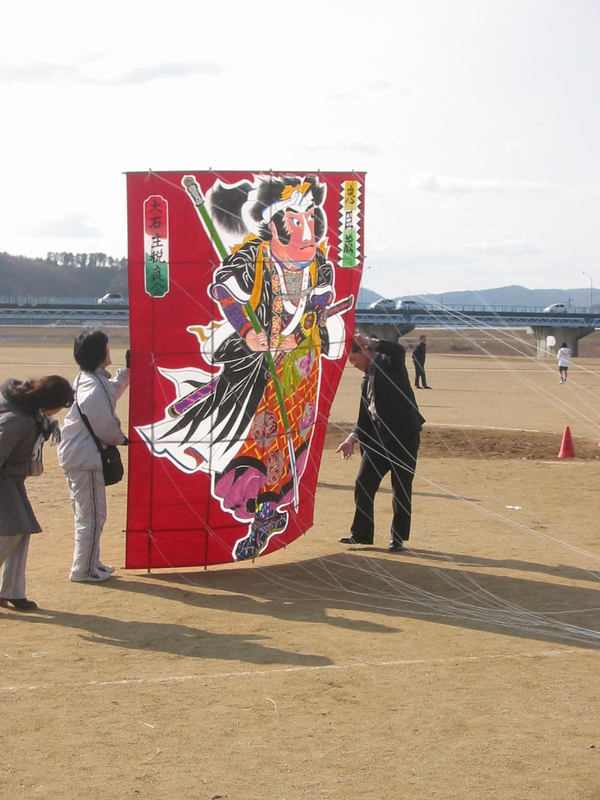 Dieses Bild basiert auf dem Bild Takoagetaikai93 aus der freien Mediendatenbank Wikimedia Commons und steht unter der GNU-Lizenz für freie Dokumentation. Der Urheber des Bildes ist Jnn. URL http://commons.wikimedia.org/wiki/File:Takoagetaikai93.JPG