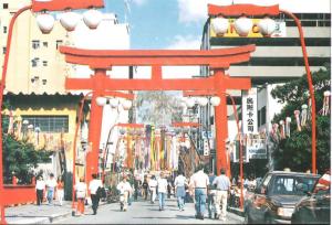 (C) Blog Modernes Japan