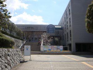 Der Campus der Ferris Universität