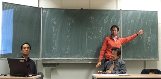 kurokitoyotashimada
