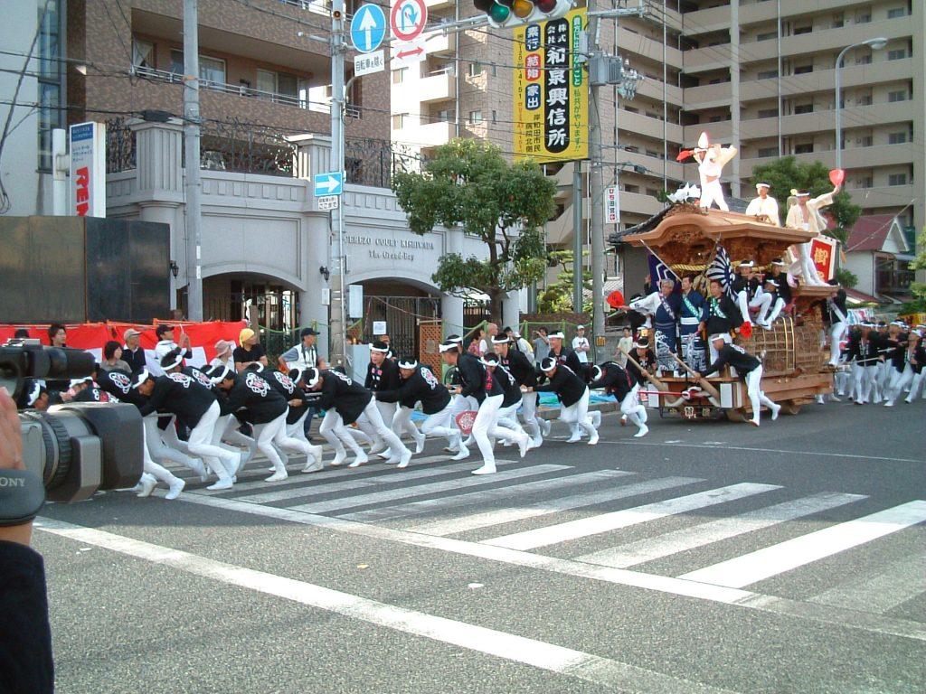 ©Modernes Japan