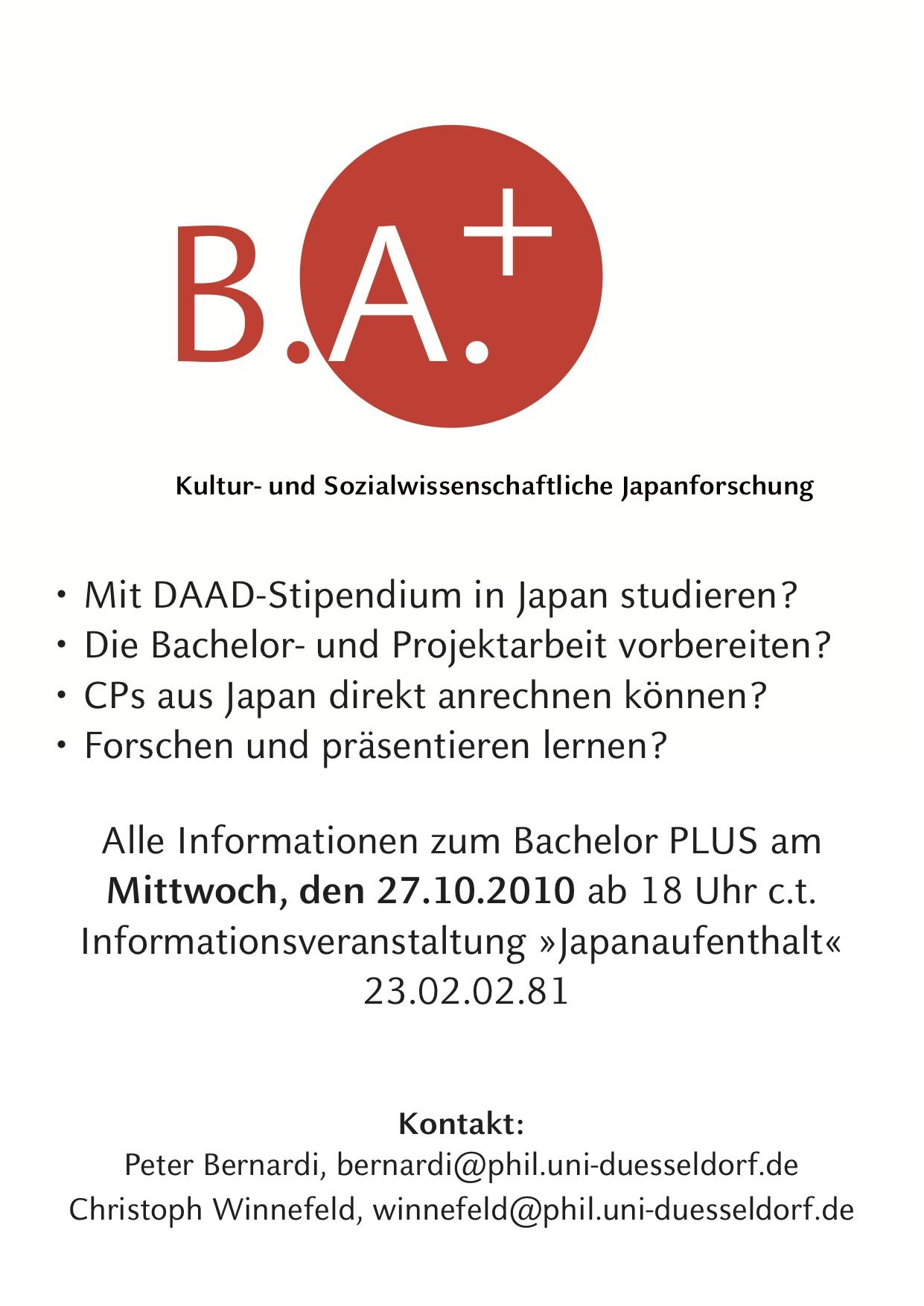Oktober 2010 von Peter Bernardi in Featured, Stipendien, Veranstaltungen ( Düsseldorf) veröffentlicht. Schlagworte: Bachelor Plus.