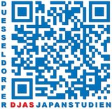 DJAS_logo