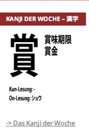 Kanji der Woch