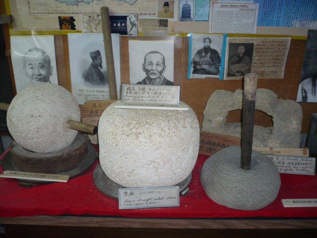 Karatemuseum - Hojo Undo_2