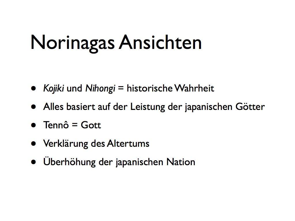Norinaga2.015