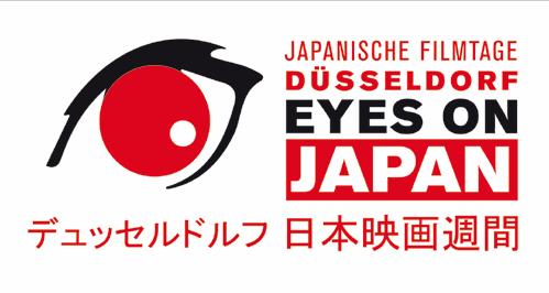 Japanische Filmtage