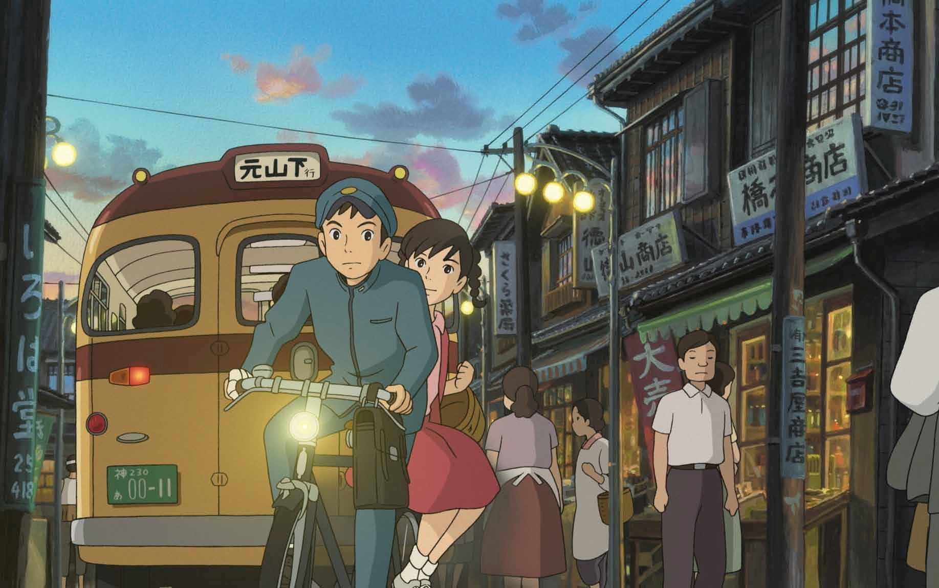 Der Mohnblumenberg / Studio Ghibli