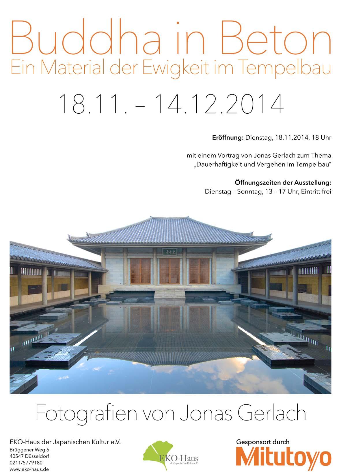 Plakat Ausstellung