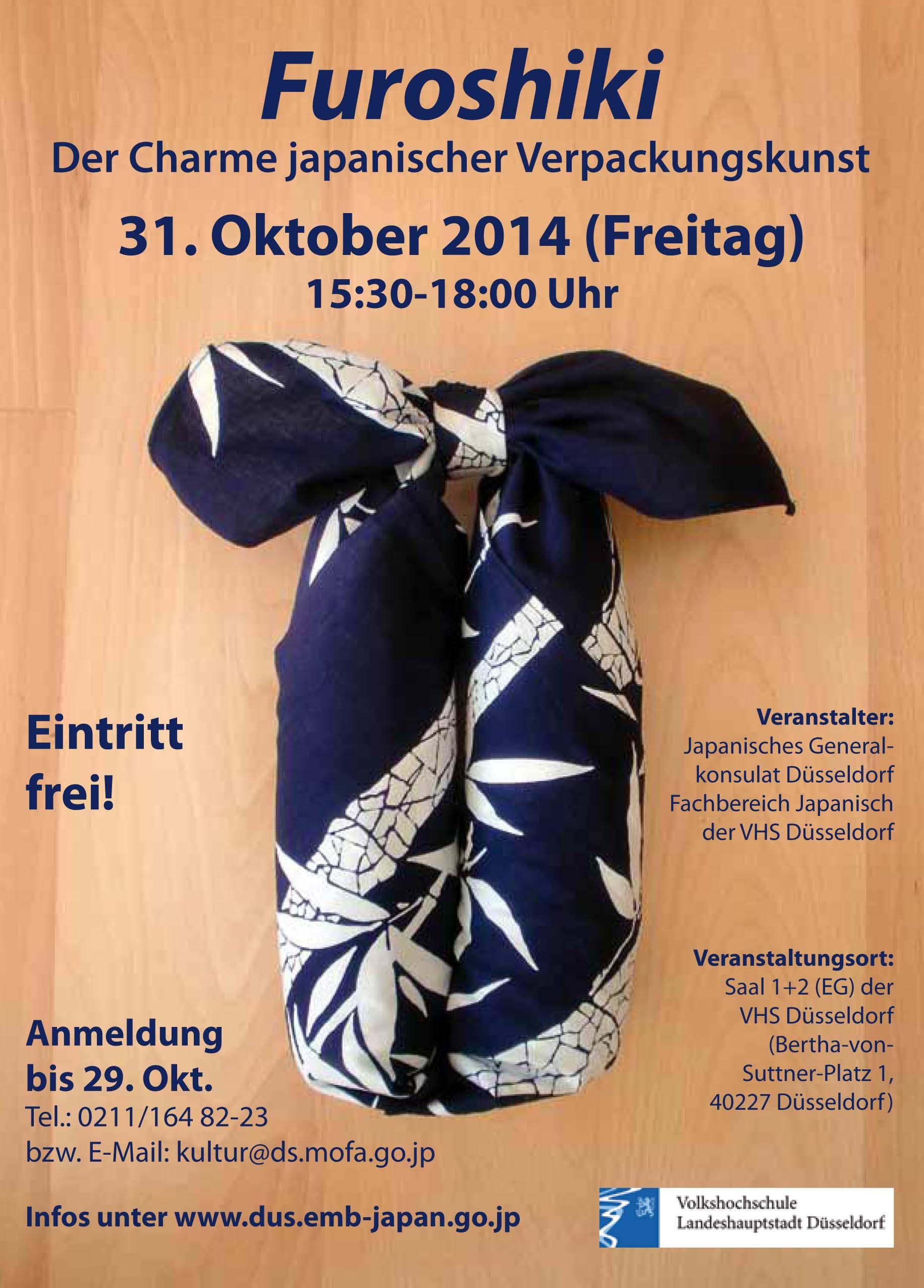 2014-10-31_Furoshiki_Flyer_NEU-hp