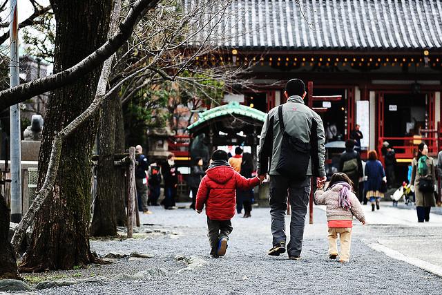 familie_japan