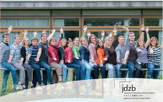 Foto: JDZB