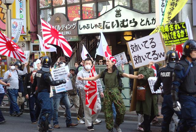 Rechtsradikale Demonstration in Tokyo am 17.03.2013