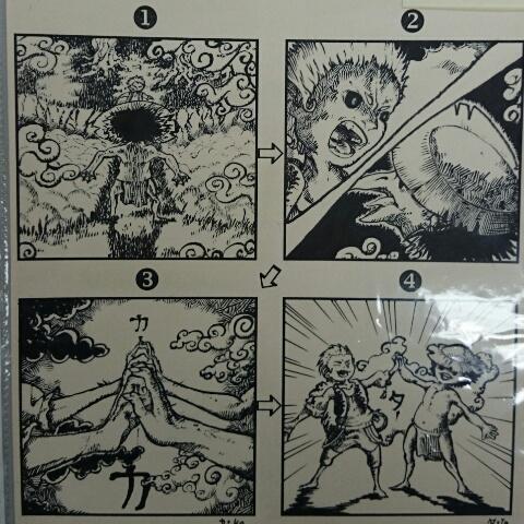 Sieger-Manga von Anika Bohnen