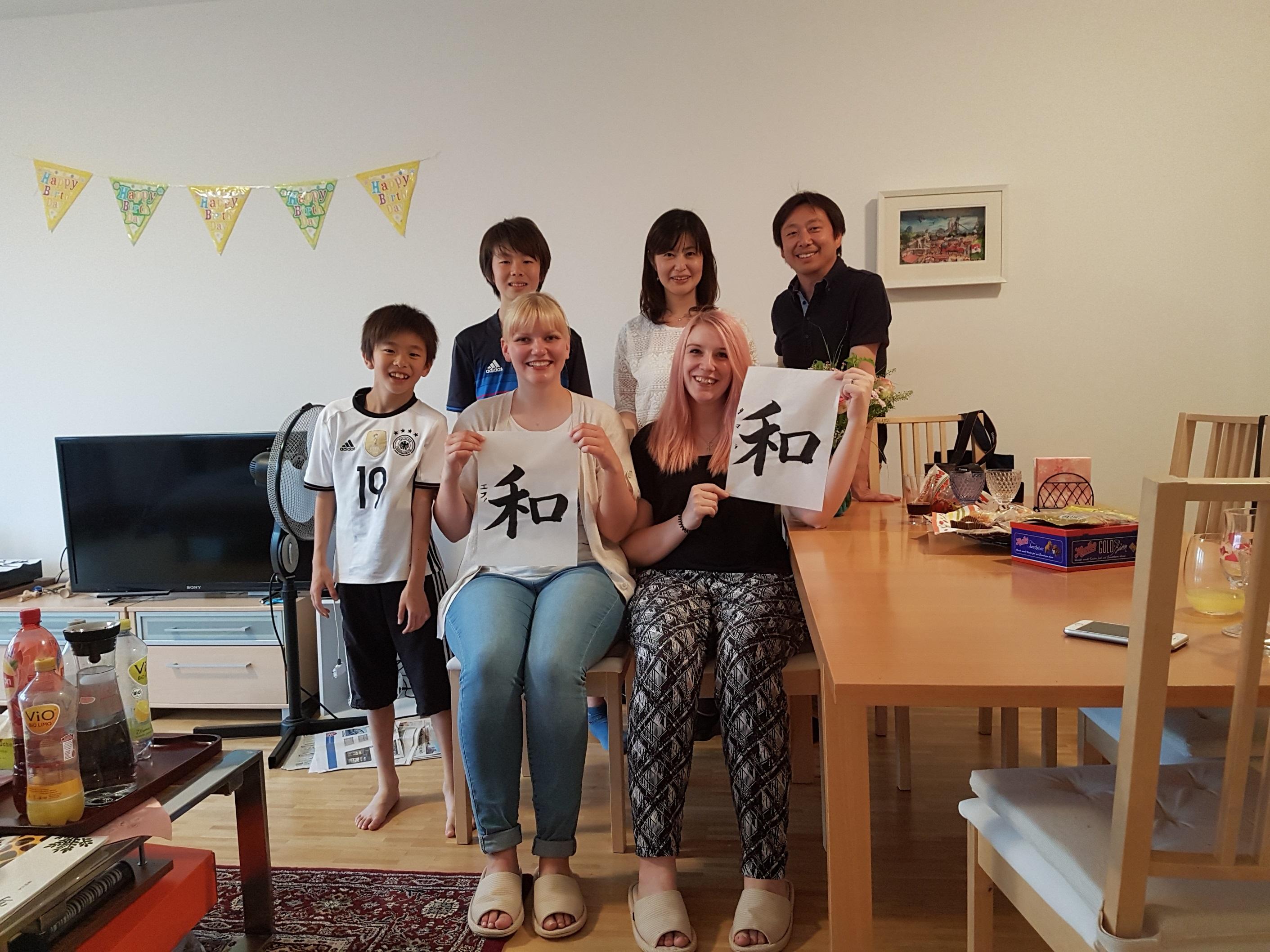 Eva_Tarama_Tanaka_Foto_2