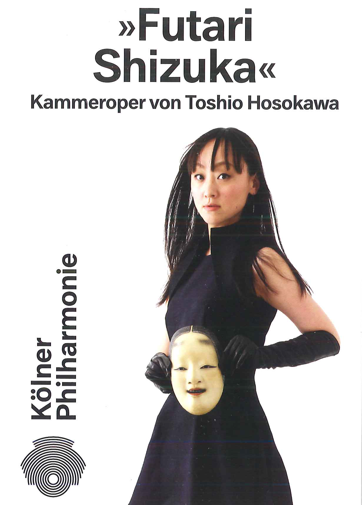 "Flyer der Kammeroper ""Futari Shizuka"""