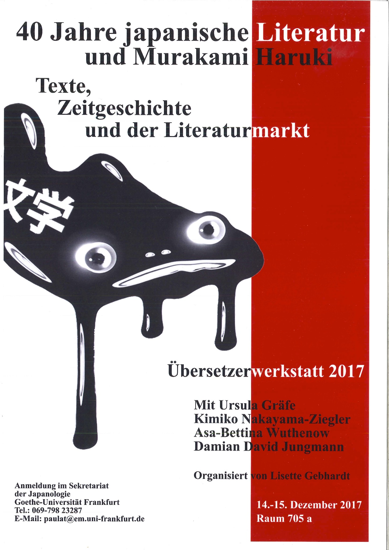Übersetzerwerkstatt 2017