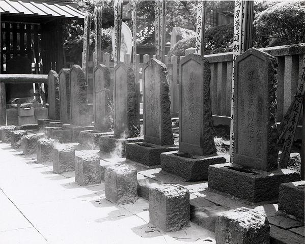 Gräber der 47 Samurai, Wikimedia Commons