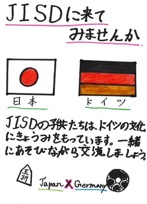 JISD Poster