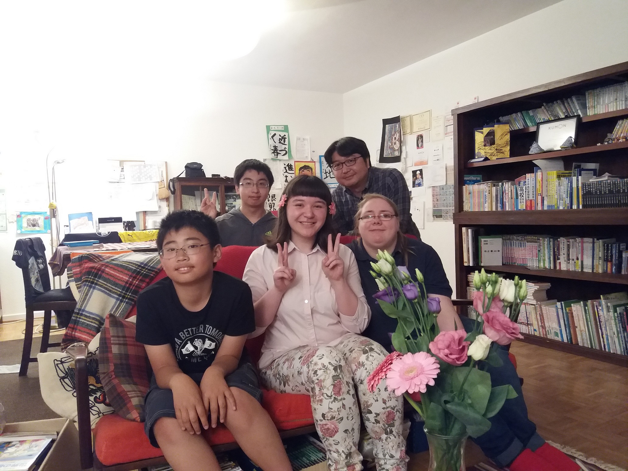 Madeleine&Janine - Familie Kanemaru